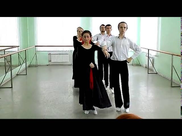 Классический танец1курс Экзамен Аллеманда