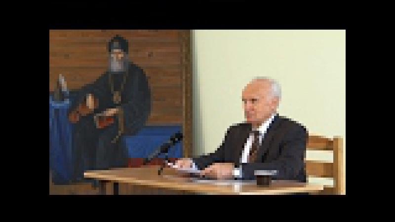 Религиозные типы самоспасения и синергия МПДА 2016 11 01 Осипов А И