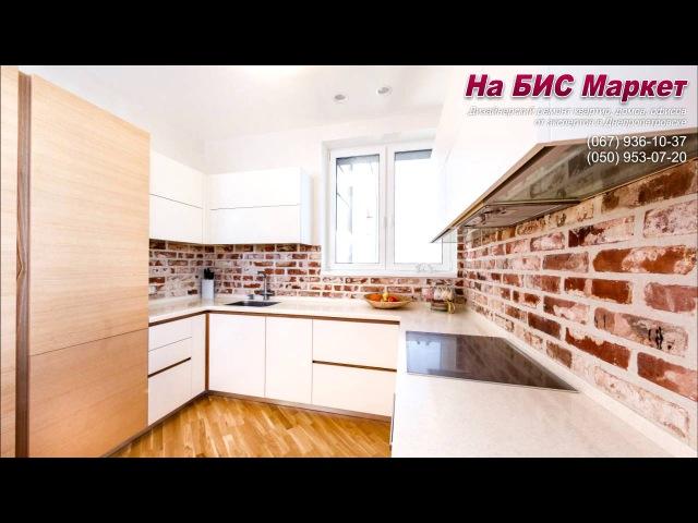 Ремонт кухни: в дизайне - екатерининский кирпич - фото (Днепр, Украина, Днепропетровск)