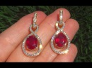 Estate 14.93 ct Natural Red Ruby Diamond 18k Solid Yellow Gold Vintage Earrings - A135300