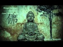 Margot Reisinger Lama Tenzin Sangpo - Mantra of Manjushri