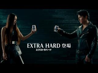 Amuro Namie & Fukuyama Masaharu in Asahi Super Dry Extra Hard CM