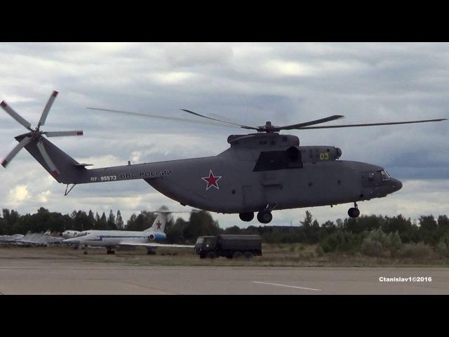 МИ-26 МИ-8 МИ-24 КА-52 АНСАТ Руление Взлет. Армия-2016