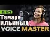 Тамара Ильиных - Sunny (Bobby Hebb)