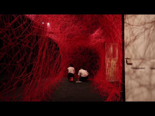 塩田千春「鍵のかかった部屋」