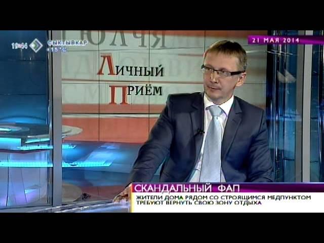 Время новостей. Власти Сыктывдина приедут с инспекцией в село Ыб. 18 июня 2014