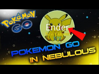 Pokemon GO in NEBULOUS! Solo Teamplay. Skin pikachu. Покемоны везде :D |Agar.io|