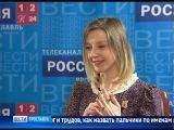 Вести-Ярославль от 23.03.17 1140