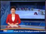 Ярославский Локомотив встретится со СКА