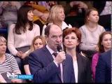 Вести-Ярославль от 23.03.17 1440