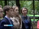 В Ярославле прошел исторический квест движения Волонтеры победы