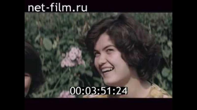 Советская Башкирия (СССР 1979 год)