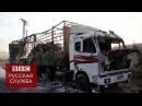 ТВ-новости: причастна ли Россия к расстрелу конвоя в Сирии?