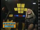 Такси на тнт Спецвыпуск,Мария Кожевникова