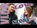 VLOG: Наша ЛАВ СТОРИ |Photo shoot Love story