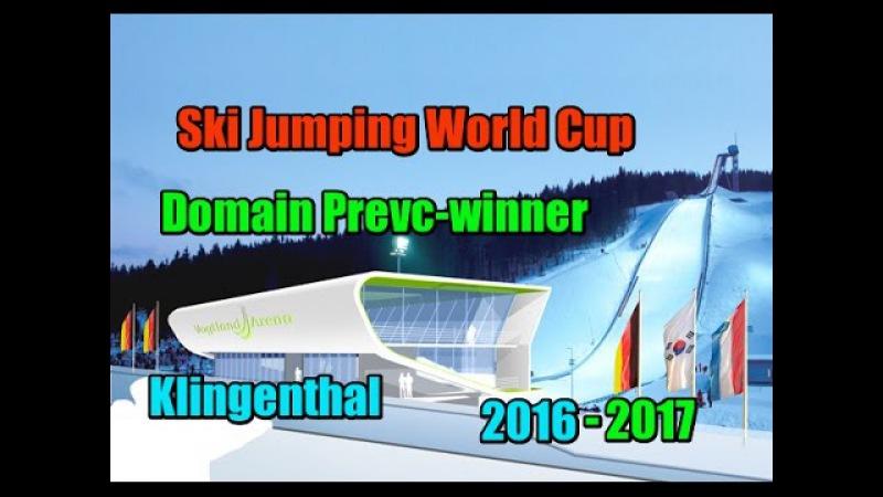 Прыжки с трамплина 2016-2017 Клингенталь HS-140.Jumping 2016-2017 Klingenthal HS 140.