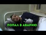 Дом 2 Свежие Новости  1 января 1.01.2017 Эфир (7.01.2017)