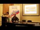 24 05 2016 Людмила Рябиченко о глобальном образовании в России и чипировании детей
