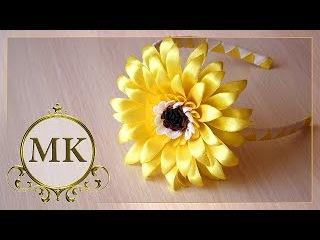 Цветок Гербер Канзаши Мастер-класс / Gerber flower Kanzashi Master class