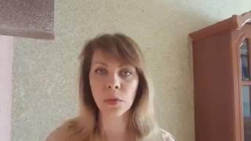 всё изменить ==== Как Бизнес с Натальей Черноусовой СКАЙП tatika-73