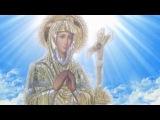 Посвящение Богородице - Анна Сизова