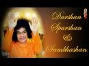 Sathya Sai Baba Melodies Bhajans Krishna Special