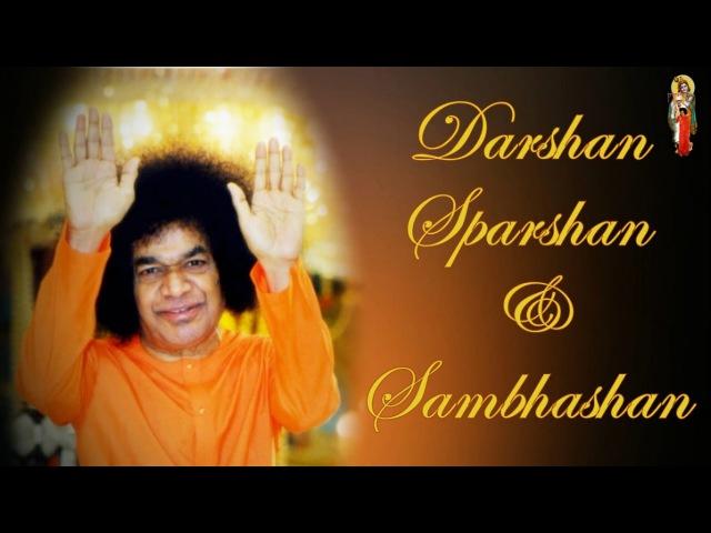 Sathya Sai Baba Melodies Bhajans (Krishna Special)