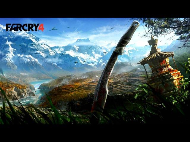 Far Cry 4 Soundtrack Stealth Mission 2 Paul de pleur City of Pain