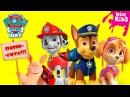 Щенячий Патруль Мультик с игрушками Маршал Гонщик и Скай спасают Свинку Маша и Медведь