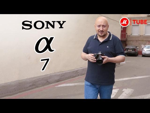 Видеообзор фотоаппарата со сменной оптикой Sony A7 Kit 28 70