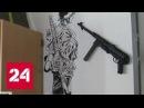 Свастика на оружии: нацисты в современной немецкой армии
