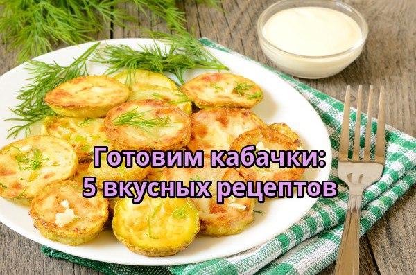 Королевская шарлотка рецепт с фото пошагово