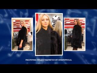 Модели агентства Linda в рекламе салона Симфония меха