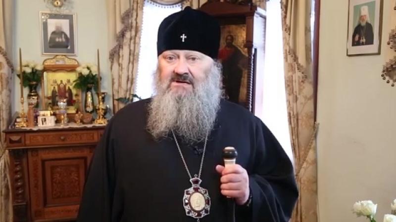Киев, 13 марта, 2017 . Обращение митрополита Павла по поводу инцидента, происшедшего в Великой церкви
