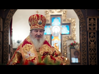 Проповедь митрополита Феофана в Неделю о мытаре и фарисее
