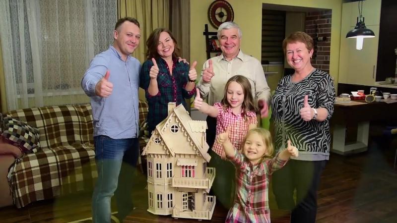 Сборный деревянный кукольный домик Сказочный дом (большой)