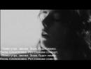 Сюзанна Абдулла - Сон-трава (lomka) lyrics
