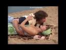 Двое на берегу - Анна Снаткина в сериале Заколдованный участок (2006) - Бонус