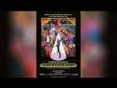 Поп Америка (1981) | American Pop
