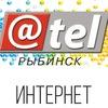 АТЕЛ Рыбинск