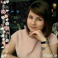 Евгения Серикова