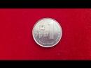 Обзор монеты The Republic of Israel, 1 Shekel 1983 Республика Израиль, 1 Шекель