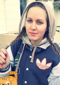 Svetlana Liutova