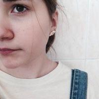 София Алексеева