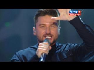 You Are The Only One (Live) - выступление Сергея Лазарева и жеребьевка на открытии конкурса