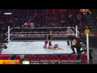 [WWE QTV]☆[Cамці-Савців.Weekly.Show.Superstars.QTV]☆[Шоу.Суперзвездu.QTV.(30.05.2013.)
