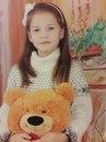Наташа Царёва-Куц фото #7