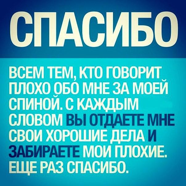 Фото №456242852 со страницы Аиды Салеевой