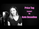 Price Tag (cover) by Kate Besedina