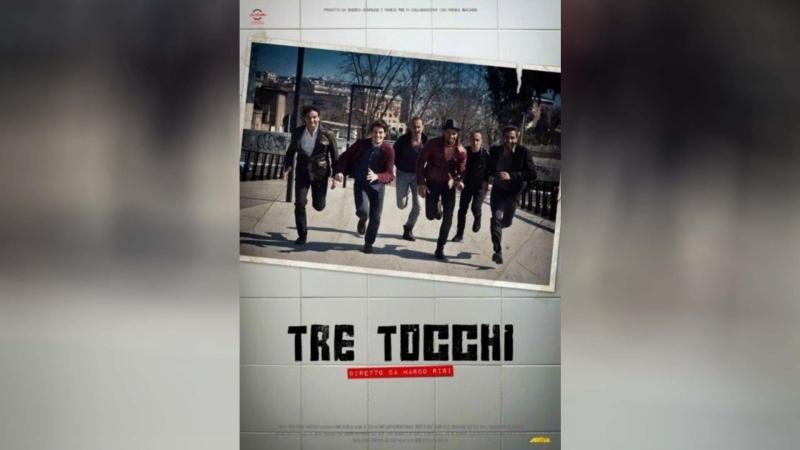 Tre tocchi (2014) |